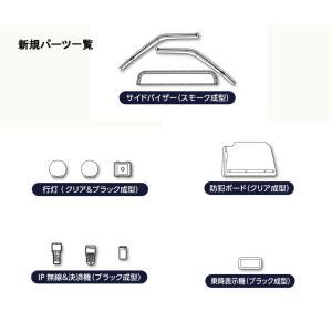 トヨタ NTP10 JPNタクシー '17 国際自動車仕様 1/24 ザ・モデルカー No.SP  #プラモデル|aoshima-bk|05