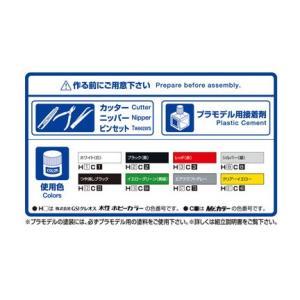 池谷 浩一郎 S13 シルビア 1/24  頭文字(イニシャル)D No.11   #プラモデル|aoshima-bk|05