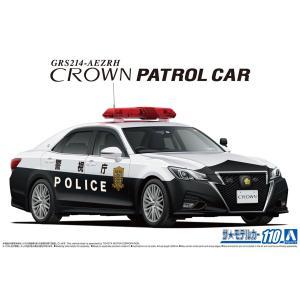 トヨタ GRS214 クラウンパトロールカー 交通取締用 '16 1/24 ザ・モデルカー No.110   #プラモデル|aoshima-bk