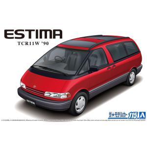 トヨタ TCR11W エスティマ ツインムーンルーフ '90  1/24 ザ・モデルカー No.115  #プラモデル|aoshima-bk