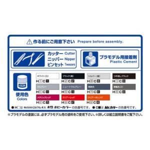 トヨタ TCR11W エスティマ ツインムーンルーフ '90  1/24 ザ・モデルカー No.115  #プラモデル|aoshima-bk|05