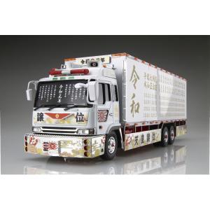 [予約特価6月発送予定]令和元年(大型冷凍車) 1/32 バリューデコトラ Vol.52 #プラモデル|aoshima-bk|02