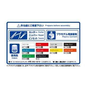 令和元年(大型冷凍車) 1/32 バリューデコトラ Vol.52 #プラモデル|aoshima-bk|06