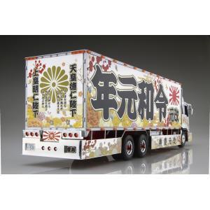 [予約特価6月発送予定]令和元年(大型冷凍車) 1/32 バリューデコトラ Vol.52 #プラモデル|aoshima-bk|03