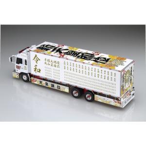 [予約特価6月発送予定]令和元年(大型冷凍車) 1/32 バリューデコトラ Vol.52 #プラモデル|aoshima-bk|04