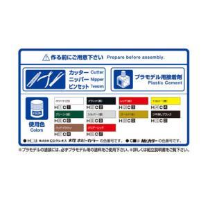 LB★ワークス チャラスカ2Dr 1/24 リバティーウォーク No.14 #プラモデル aoshima-bk 09