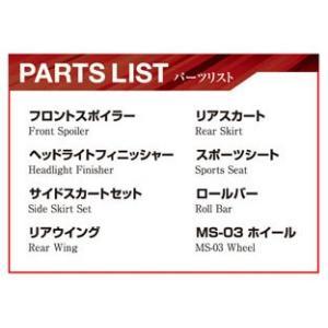 マツダスピード NB8C ロードスター Aスペック '99(マツダ) 1/24 ザ・チューンドカー No.61    #プラモデル aoshima-bk 04