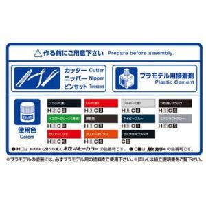 マツダスピード NB8C ロードスター Aスペック '99(マツダ) 1/24 ザ・チューンドカー No.61    #プラモデル aoshima-bk 05