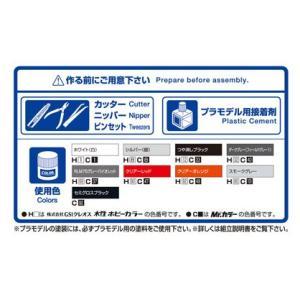 マツダ NCP160M ファミリアバン '18 1/24 ザ・モデルカー No.SP   #プラモデル|aoshima-bk|05