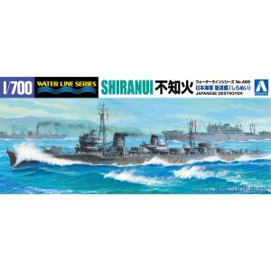 [予約特価9月発送予定]日本海軍駆逐艦 不知火 1/700 ウォーターライン No.469   #プラモデル|aoshima-bk