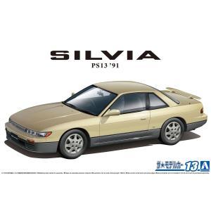 ニッサン PS13 シルビア K's ダイヤ・パッケージ '91 1/24 ザ・モデルカー No.13    #プラモデル|aoshima-bk