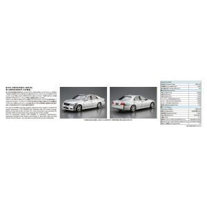 トヨタ GRS182 クラウン ロイヤルサルーンG/アスリートG '03  1/24 ザ・モデルカー No.118    #プラモデル|aoshima-bk|04