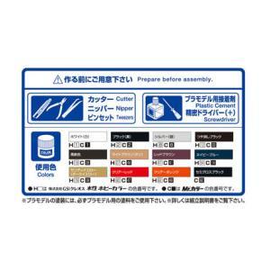 トヨタ GRS182 クラウン ロイヤルサルーンG/アスリートG '03  1/24 ザ・モデルカー No.118    #プラモデル|aoshima-bk|05