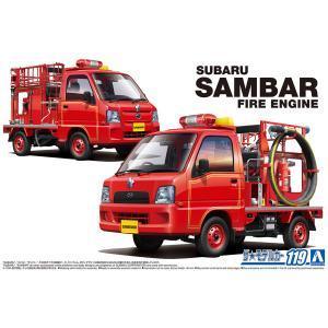 [予約特価11月発送予定]スバル TT2 サンバー 消防車 '11 ザ・モデルカー No.119   #プラモデル|aoshima-bk