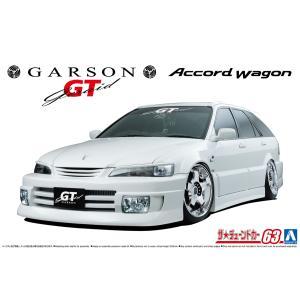 ギャルソンジェレイドGT CF6 アコードワゴン '97(ホンダ) 1/24 ザ・チューンドカー No.63   #プラモデル|aoshima-bk