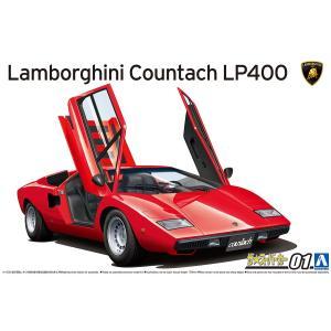 '74 ランボルギーニ カウンタック LP400   1/24 ザ・スーパーカー No.1     #プラモデル|aoshima-bk