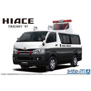 [予約特価12月発送予定]トヨタ TRH200V ハイエース 交通事故処理車 '07 1/24 ザ・モデルカー No.50    #プラモデル