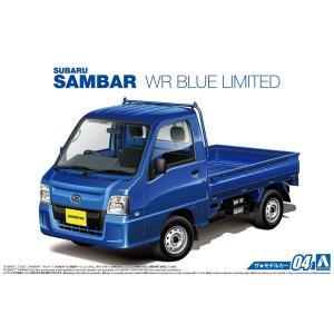 [予約特価10月発送予定]1/24 スバル TT1 サンバートラック WRブルーリミテッド '11 ザ・モデルカー No.4 #プラモデル|aoshima-bk