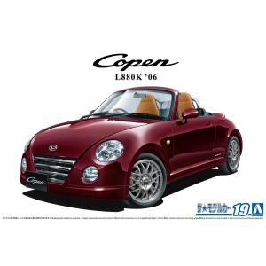 [予約特価10月発送予定]1/24 ダイハツ L880K コペン アルティメットエディション '06 ザ・モデルカー No.19 #プラモデル