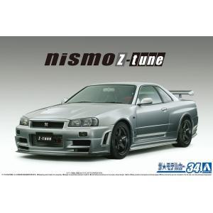 1/24 ニスモ BNR34 スカイラインGT-R Z-tune '04 ザ・モデルカー No.34 #プラモデル|aoshima-bk