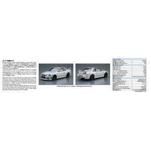 1/24 ニスモ BNR34 スカイラインGT-R Z-tune '04 ザ・モデルカー No.34 #プラモデル|aoshima-bk|06