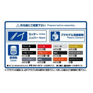1/24 ニスモ BNR34 スカイラインGT-R Z-tune '04 ザ・モデルカー No.34 #プラモデル|aoshima-bk|07
