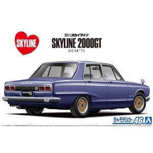 [予約特価11月発送予定]1/24 ニッサン GC10 スカイライン2000GT '71 ザ・モデルカー No.46 #プラモデル|aoshima-bk