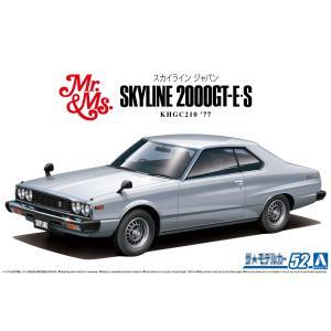 [予約特価11月発送予定]1/24 ニッサン KHGC210 スカイラインHT2000GT-ES '77 ザ・モデルカー No.52 #プラモデル|aoshima-bk
