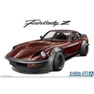 [予約特価12月再生産予定]ニッサン S30 フェアレディZ エアロカスタム '75 1/24 ザ・モデルカー No.30    #プラモデル|aoshima-bk