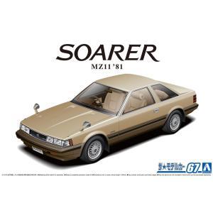 1/24 トヨタ MZ11 ソアラ2800GT-EXTRA '81 ザ・モデルカー No.67 #プラモデル|aoshima-bk