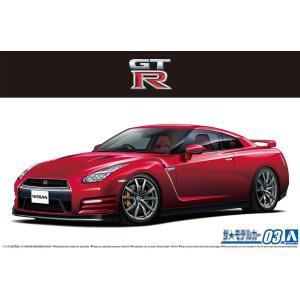 ニッサン R35 GT-R ピュアエディション'14 1/24 ザ・モデルカー No.3   #プラモデル aoshima-bk