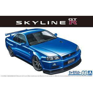 ニッサン BNR34 スカイラインGT-R V-specII '02 1/24 ザ・モデルカー No.8    #プラモデル|aoshima-bk