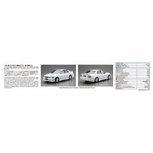 トヨタ JZX100 チェイサーツアラーV '98 1/24 ザ・モデルカー No.16    #プラモデル|aoshima-bk|02