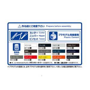 トヨタ JZX100 チェイサーツアラーV '98 1/24 ザ・モデルカー No.16    #プラモデル|aoshima-bk|03