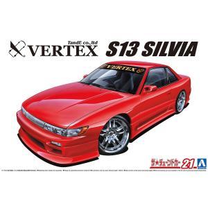VERTEX PS13 シルビア '91(ニッサン) 1/24 ザ・チューンドカー No.21   #プラモデル|aoshima-bk