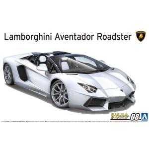 '12 ランボルギーニ アヴェンタドール ロードスター  ザ・スーパーカー No.8     #プラモデル|aoshima-bk