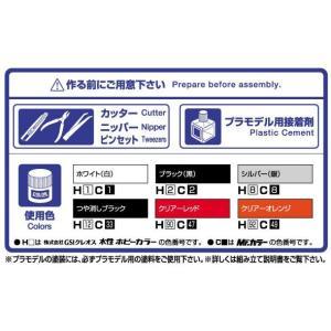 ホンダ ゴリラ カスタム 武川仕様Ver.1 1/12 バイク No.23 #プラモデル|aoshima-bk|05