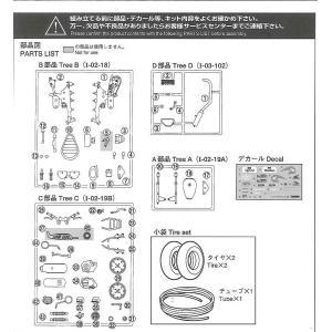 ホンダ ゴリラ カスタム 武川仕様Ver.1 1/12 バイク No.23 #プラモデル|aoshima-bk|06