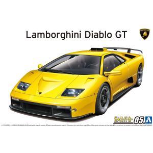 '99 ランボルギーニ ディアブロ GT 1/24 ザ・スーパーカー No.5 #プラモデル|aoshima-bk
