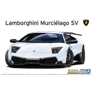 '09 ランボルギーニ ムルシエラゴ SV 1/24 ザ・スーパーカー No.6    #プラモデル|aoshima-bk