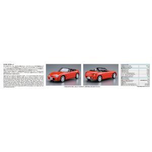 スズキ EA11R カプチーノ '91 1/24 ザ・モデルカー No.40  #プラモデル|aoshima-bk|03
