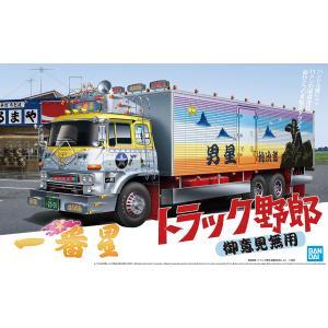 [予約特価11月発送予定]一番星 御意見無用  1/32 トラック野郎 No.1 #プラモデル|aoshima-bk