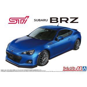 STI ZC6 SUBARU BRZ '12(スバル)1/24 ザ・チューンドカー No.44   #プラモデル|aoshima-bk