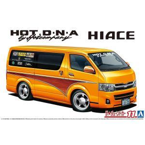 ホットカンパニー TRH200V ハイエース '12 (トヨタ) 1/24 ザ・チューンドカー No.11   #プラモデル|aoshima-bk