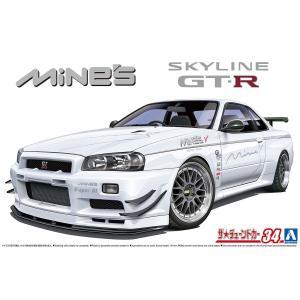 マインズ BNR34 スカイラインGT-R '02(ニッサン) 1/24 ザ・チューンドカー No.34   #プラモデル|aoshima-bk