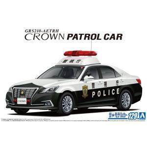 [予約特価12月発送予定]トヨタ GRS210 クラウンパトロールカー 警ら用 '16 1/24 ザ・モデルカー No.129   #プラモデル|aoshima-bk
