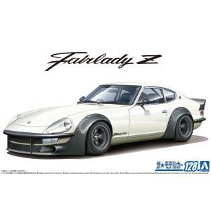 [予約特価2021年2月発送予定]ニッサン S30 フェアレディZ エアロカスタムVer.2 '75 1/24 ザ・モデルカー No.128   #プラモデル|aoshima-bk