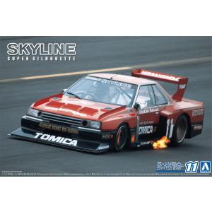 ニッサン KDR30 スカイラインスーパーシルエット '82 1/24 ザ・モデルカー No.11   #プラモデル aoshima-bk