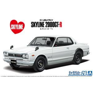 ニッサン KPGC10 スカイラインHT2000GT-R '71 ザ・モデルカー No.26 #プラモデル|aoshima-bk