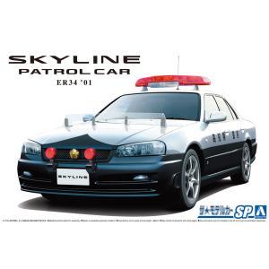 ニッサン ER34 スカイライン パトロールカー '01 1/24 ザ・モデルカー No.SP   #プラモデル|aoshima-bk